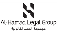 Al Hamad Legal Group Small Logo 240X140px