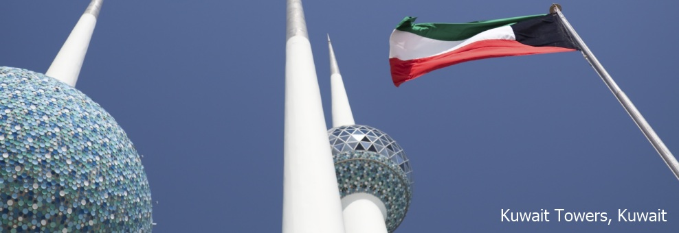 /media/29798/kuwait_towers_flag_headercroptext.jpg